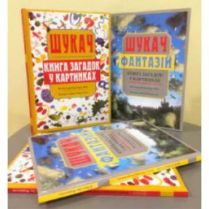 CO-OP Media видав дві книги з американської серії «Шукач»